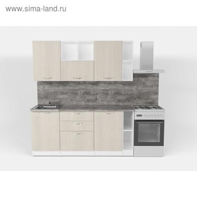 Кухонный гарнитур Лариса макси 4 1800 мм