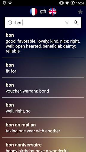 フランス語英語辞書
