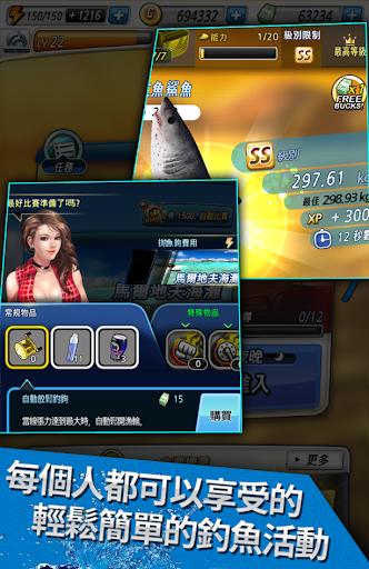 全民釣魚 :釣着釣着