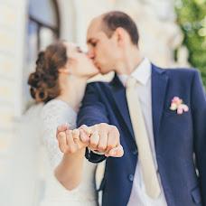 Wedding photographer Anastasiya Kostromina (akostromina). Photo of 21.06.2017
