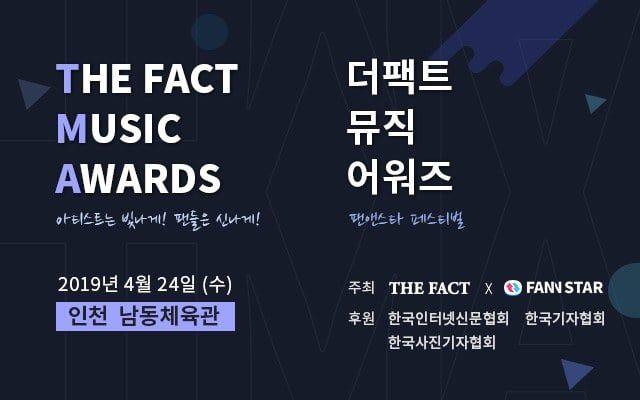 the fact music awards 2019 1