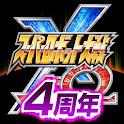 スーパーロボット大戦X-Ω icon