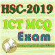 Download ICT MCQ HSC-2019 Exam For PC Windows and Mac