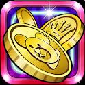 究極!きらめきコイン! icon