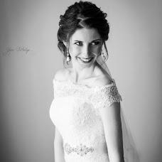 Wedding photographer Yana Belaya (113Yana). Photo of 05.07.2017
