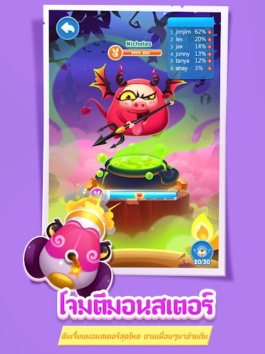 Piggy Boom-New piggy card 3.2.0 screenshots 24