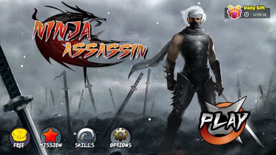 Ninja Assassin- screenshot thumbnail