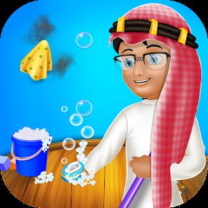 85420d5a1 Download بلال النظيف - العاب اطفال بنات كبار هادفة APK latest version game  for android devices