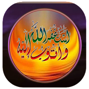 كنوز التراث الإسلامي