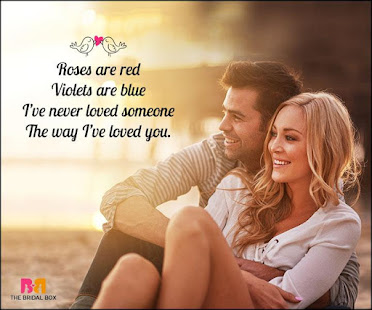 App Romantic Love Messages APK for Windows Phone