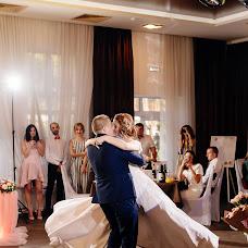Wedding photographer Alena Demidenkova (AlenaSascha). Photo of 22.08.2018