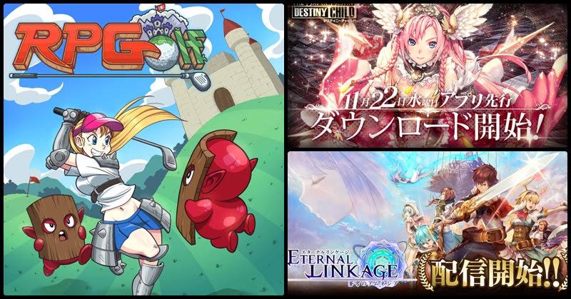 [AppGame NewRelease] แอพเกมฝั่งญี่ปุ่นออกใหม่ปลายเดือนพฤศจิกายน!