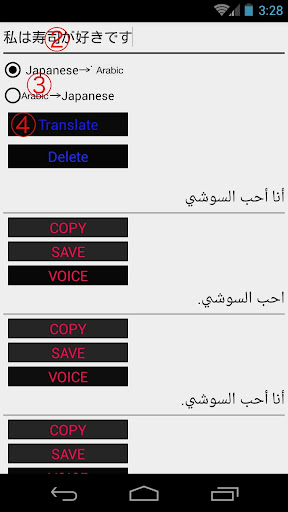 Japanese-Arabic Translator