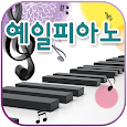 예일피아노(강서구 내발산동) icon