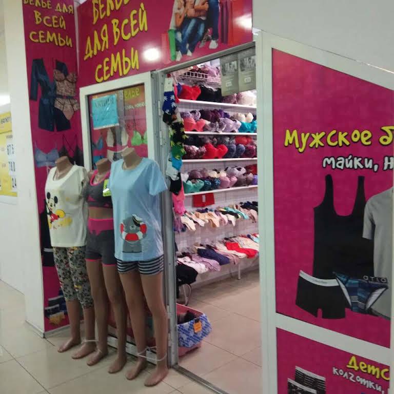магазин женского нижнего белья в донецке