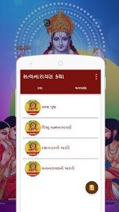 Gujarati Satyanarayan Katha - náhled