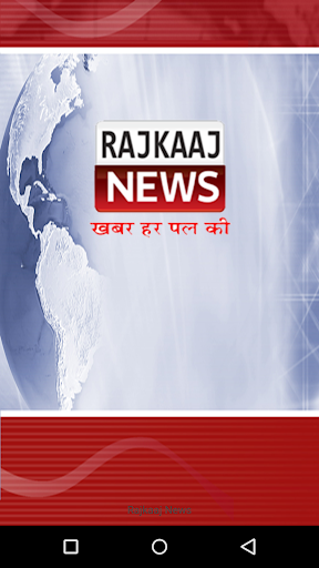 RajKaaj-Hindi News