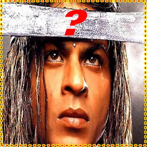 Bollywood SRK Movie Quiz