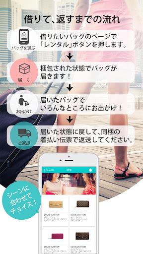 免費下載購物APP|ブランドバッグレンタル SHAREL【シェアル】 app開箱文|APP開箱王