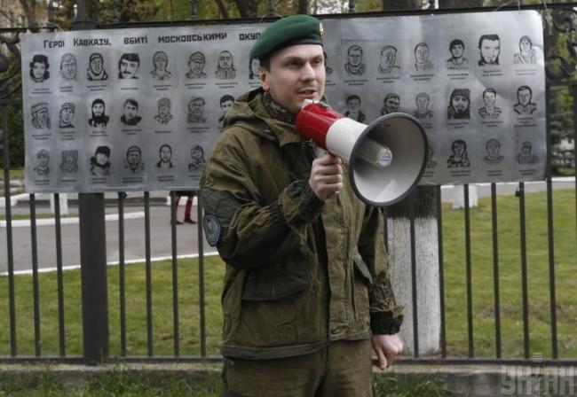 Муж Окуевой - Осмаев