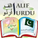 Alif Urdu Kids Qaida Bay Pay icon