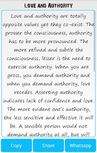 Sri Sri Knowledge Sheet screenshot 9