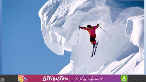 スキー壁紙
