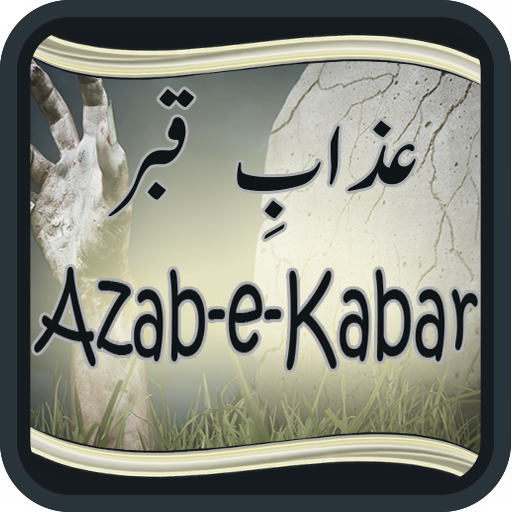 Qabar ka Azab - Apps on Google Play