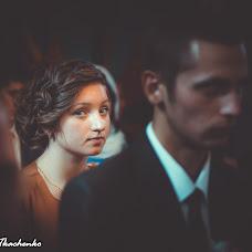 Wedding photographer Oleg Tkachenko (Olegbmw). Photo of 03.11.2015