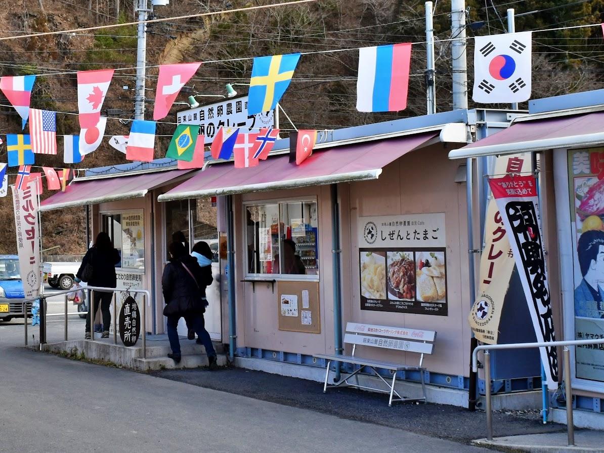 田束山麓 自然卵農園直営 「自然卵のクレープ」モアイ店