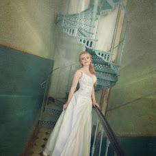 Wedding photographer Roman Kislov (RomanKis). Photo of 29.04.2014