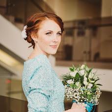 Wedding photographer Darya Kot (DariaKOt). Photo of 03.08.2014