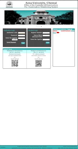 AU Results & Info screenshot 3