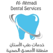 Al-Ahmadi Dental Services