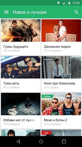 MegaFon.TV: фильмы и ТВ онлайн