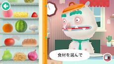 トッカ・キッチン 2 (Toca Kitchen 2)のおすすめ画像4