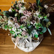 Wedding photographer Sergey Kancirenko (ksphoto). Photo of 27.11.2018