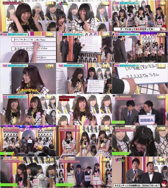 (TV-Variety)(720p) HKT48の「ほかみな」~そのほかのみなさん~ ep46 180309