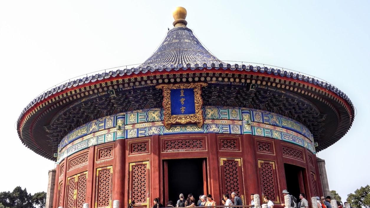 北京-【天壇 】【天壇公園 】-北京旅遊 中國自由行 @ 旅遊休閒樂活趣 :: 痞客邦