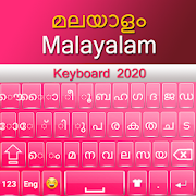 Malayalam Language keyboard
