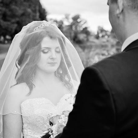 Wedding photographer Andrey Voznesenskiy (VoznesenskiyFoto). Photo of 10.01.2017