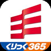 岡三オンラインFX ‐ 取引所FX(くりっく365)