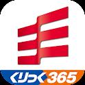 岡三オンラインFX ‐ 取引所FX(くりっく365) icon