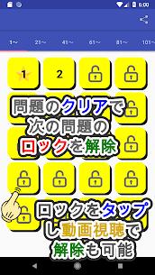 漢字埋めパズル 4