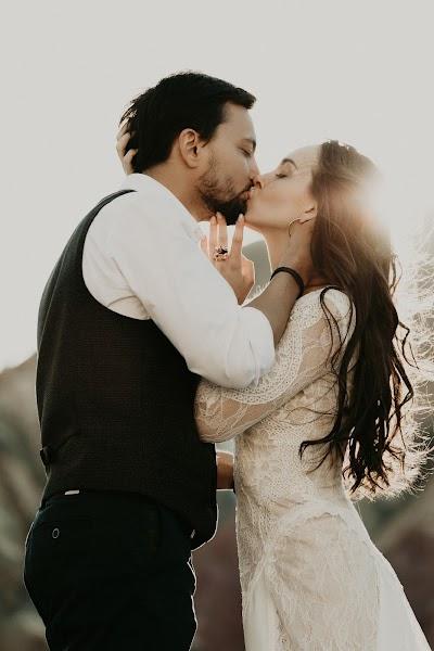 Wedding photographer Lidiya Davydova (FiveThirtyFilm). Photo of 18.06.2018