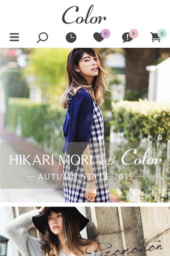 ファッションショッピングアプリ Color カラー