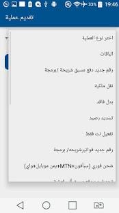 ملك الباقات والشحن الفوري - náhled
