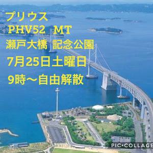 のカスタム事例画像 爺有 (じいあーる)さんの2020年07月01日19:08の投稿