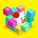 스노우큐브 : 네모로직 3D - Androidアプリ