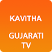 Kavitha Gujarati TV icon